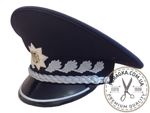Ноября праздник, картинки для корела фуражка полицейская с крылышками